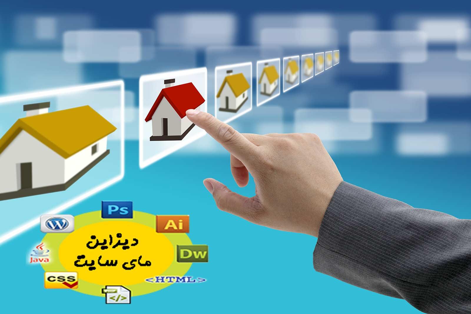 طراحی وب سایت در ارومیه