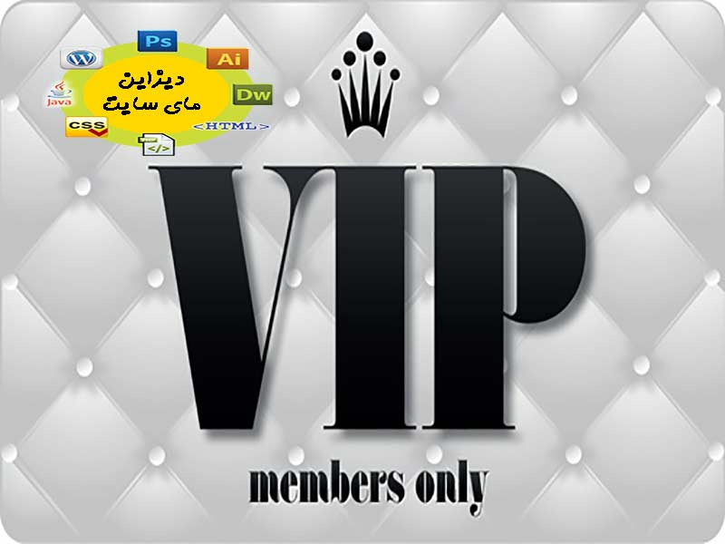 طراحی سایت VIP