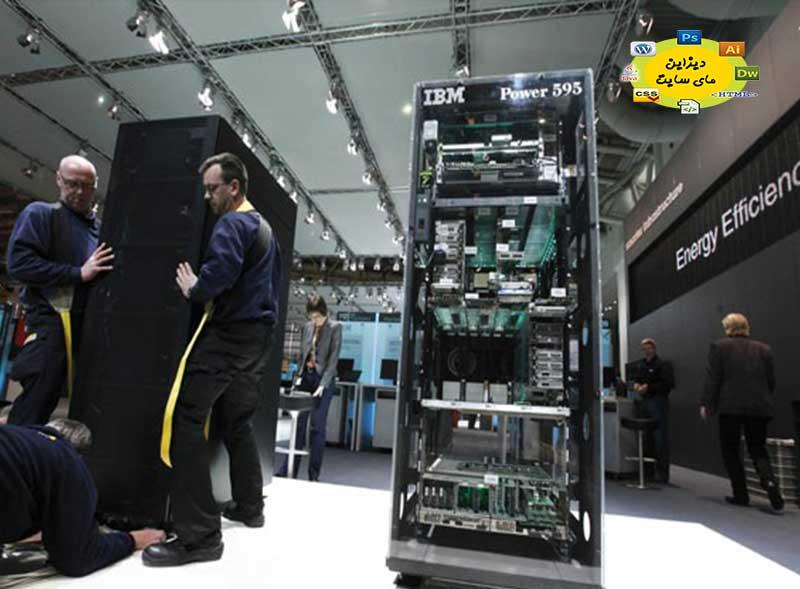 server-repair