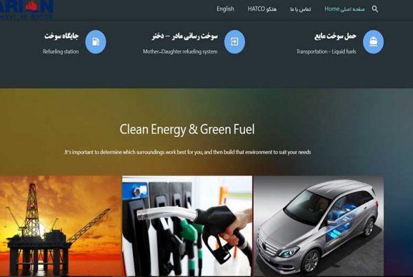 طراحی سایت کارخانه آریان تهران