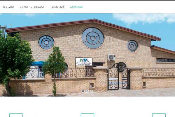طراحی وبسایت کارخانه نیارو