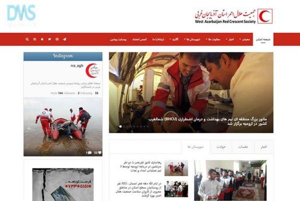 طراحی وب سایت هلال احمر آذربایجان غربی