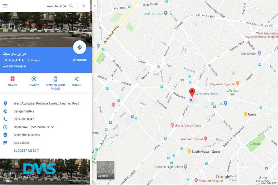 نحوه دور زدن تحریم گوگل مپ در دامنه های IR