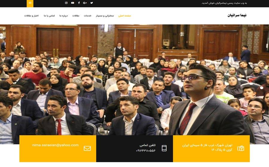 طراحی وب سایت مشاوره بزندینگ و بازاریابی و فروش