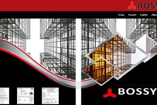 طراحی وب سایت یراق آلات