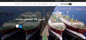 طراحی وب سایت شرکت حمل و نقل بین المللی