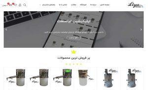 طراحی سایت کارخانه لیا صنعت