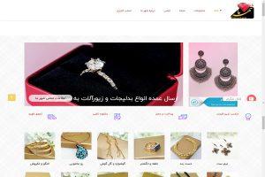 طراحی فروشگاه اینترنتی بدلیجات یزد