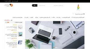طراحی سایت فروشگاه فایل عمرانی